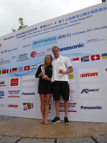 Nadine Reichert & Christian Reichert Weltcup Hong Kong